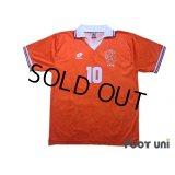 Netherlands 1994 Home Shirt #10 Bergkamp