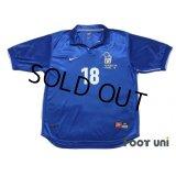 Italy 1998 Home Shirt #18 Roberto Baggio
