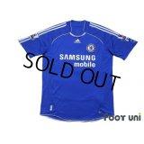 Chelsea 2006-2008 Home Shirt #8 Lampard BARCLAYS PREMIER LEAGUE Patch/Badge