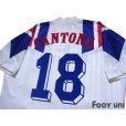 Photo4: France 1992 Away Shirt #18 Eric Cantona