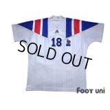 France 1992 Away Shirt #18 Eric Cantona