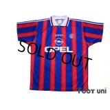 Bayern Munich 1995-1997 Home Shirt