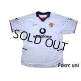 Manchester United 2002-2003 Away Shirt #7 Beckham The F.A. Premier League Patch/Badge