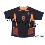 Netherlands 2002 Away Authentic Shirt #8 Davids
