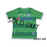 Sriracha FC 2012 3rd Shirt