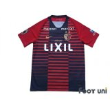 Kashima Antlers 2019 Home Shirt w/tags