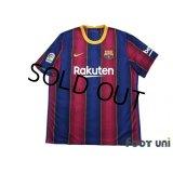 FC Barcelona 2020-2021 Home Shirt #10 Messi La Liga Patch/Badge w/tags
