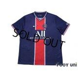 Paris Saint Germain 2020-2021 Home Shirt #7 Mbappe 50th Anniversary w/tags