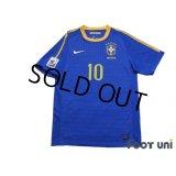 Brazil 2010 Away Shirt #10 Kaka FIFA World Cup South Africa 2010 Patch/Badge w/tags