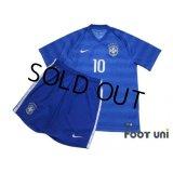 Brazil 2014 Away Shirts and shorts Set #10