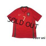 Portugal Euro 2008 Home Shirt #7 Cristiano Ronaldo