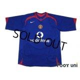 Manchester United 2005-2006 Away Shirt