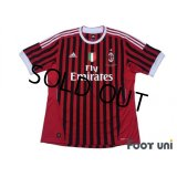 AC Milan 2011-2012 Home Shirt #21 Pirlo Scudetto Patch/Badge