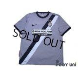 Juventus 2009-2010 Away Shirt #10 Del Piero