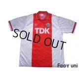 Ajax 1988-1990 Home Shirt