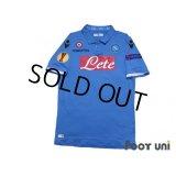 Napoli 2014-2015 Home Authentic Shirt #17 Hamsik EL Patch/Badge