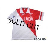 AS Monaco 1988-1990 Home Shirt