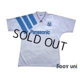 Olympique Marseille 1992-1993 Home Shirt
