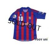 F.C. Tokyo 2012 Home Shirt #10 Yohei Kajiyama ACL model