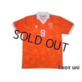 Netherlands Euro 1992 Home Shirt #9 Van Basten