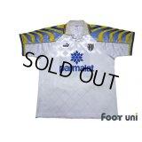 Parma 1995-1996 Home Shirt #10 Gianfranco Zola
