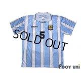 Argentina 1994 Home Shirt #6 Fernando Redondo