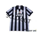 Juventus 2014-2015 Home Shirt Scudetto Patch/Badge w/tags