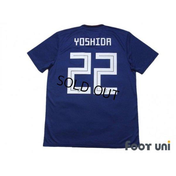 Photo2: Japan 2018 Home Shirt #22 Maya Yoshida w/tags