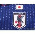 Photo6: Japan 2018 Home Shirt #22 Maya Yoshida w/tags