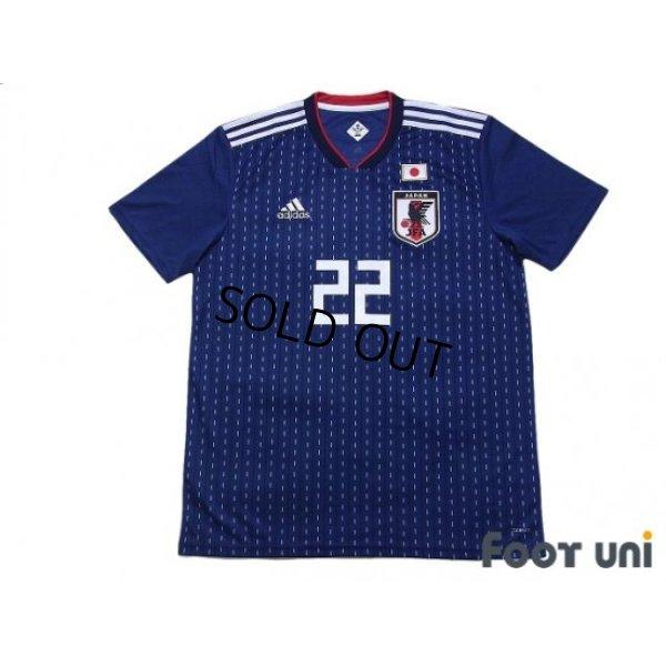 Photo1: Japan 2018 Home Shirt #22 Maya Yoshida w/tags