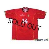 Belgium 1998 Home Shirt #14 Vincenzo Scifo