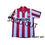 PSV Eindhoven 2006-2007 Home Shirt #8 Phillip Cocu Eredivisie Champions League Patch/Badge