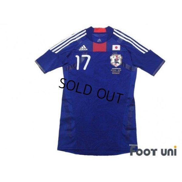 Photo1: Japan 2010 Home Techfit Shirt #17 Makoto Hasebe