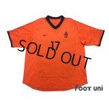 Netherlands Euro 2000 Home Shirt #17 Van Hooijdonk