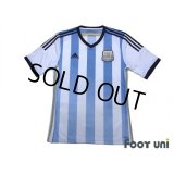 Argentina 2014 Home Shirt w/tags