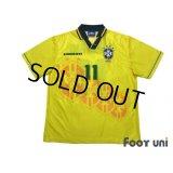 Brazil 1995 Home Shirt #11 Romario