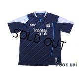 Manchester City 2005-2006 Away Shirt