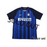 Inter Milan 2017-2018 Home Shirt