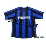 Inter Milan 2005-2006 Home Shirt #20 Alvaro Recoba