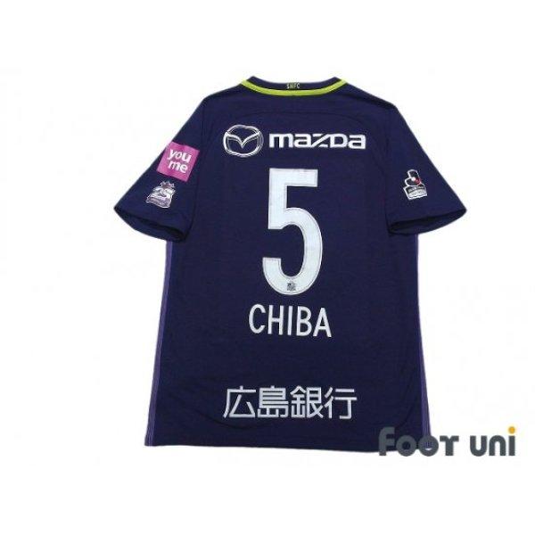 Photo2: Sanfrecce Hiroshima 2017 Home Shirt #5 Kazuhiko Chiba 25th anniversary Patch/Badge