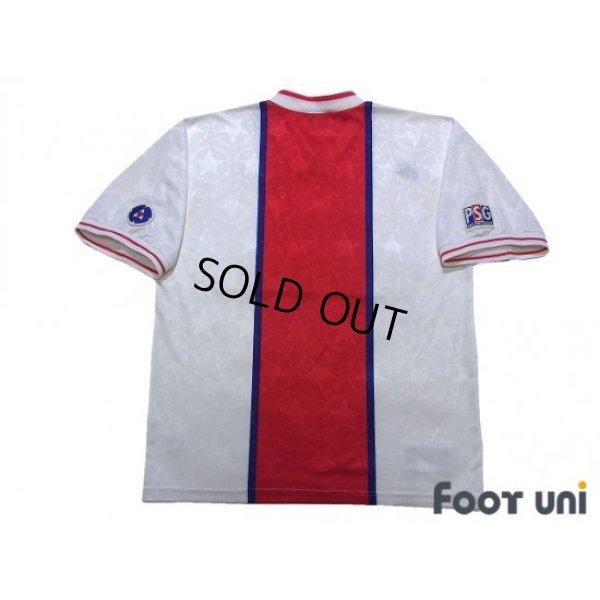 Photo2: Paris Saint Germain 1995-1996 Away Shirt