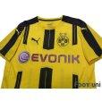 Photo3: Borussia Dortmund 2016-2017 Home Shirt