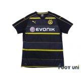Borussia Dortmund 2016-2017 Away Shirt #7 Ousmane Dembele