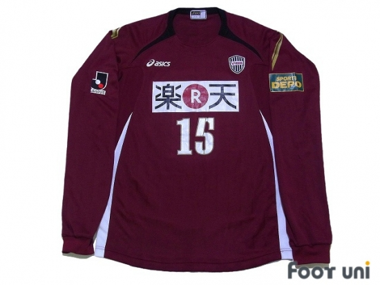 Vissel Kobe 2007 Home Player Long Sleeve Shirt  15 Uchiyama  VSK07H1514810  d9645c966