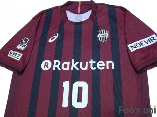 the best attitude fdffc 7c73a Vissel Kobe 2017 Home Shirt #10 Podolski - Online Store From ...