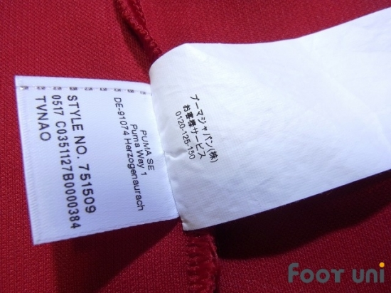 397292dd8 Arsenal 2017-2018 Home Shirt  31 Kolasinac - Online Store From ...