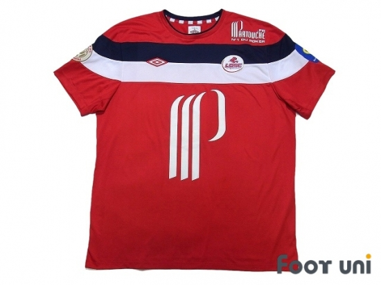 pretty nice 502cb 0f758 Lille 2011-2012 Home Shirt #10 Hazard - Online Store From ...