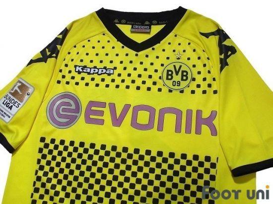 Borussia Dortmund 2011-2012 Home Shirt #23 Shinji Kagawa - Online ...